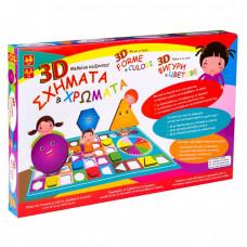 3D oblici i boje