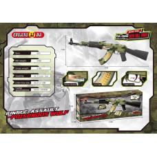 Military puska