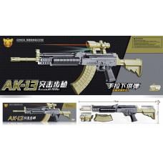 Puska Igracka AK13 na plasticne kuglice